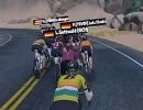 Virtuelles-Radrennen