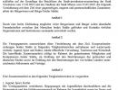 Partnerschaftsvertrag_deutsch-1