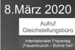 """Aufruf zum Internationalen Frauentag am 8. März """"Frauenbrunch – Bühne frei!"""" im T.i.B Viernheim"""