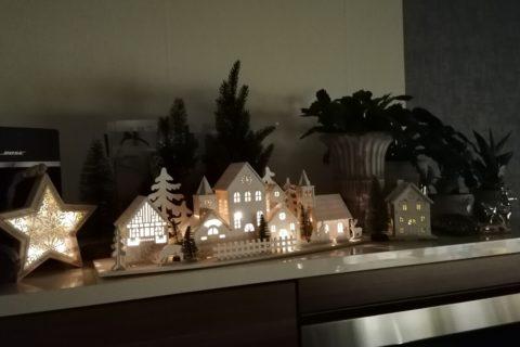 Dankeschön für die schönen Fotos von den Weihnachtsdekorationen